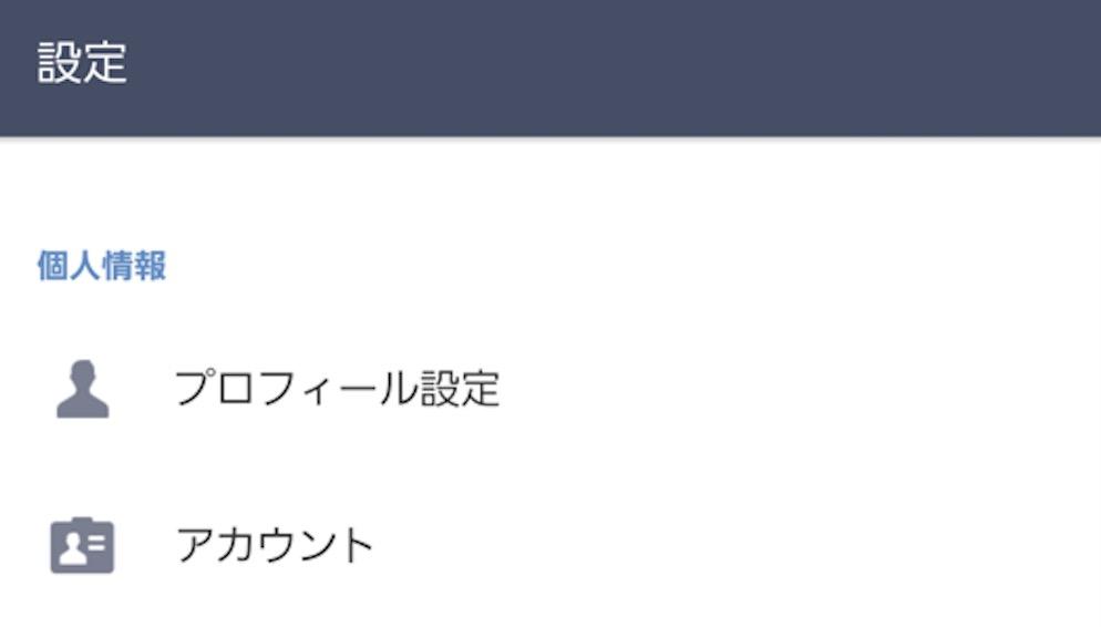 スクリーンショット 2016-09-03 11.47.30