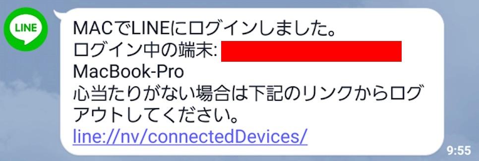 スクリーンショット 2016-09-06 10.03.56
