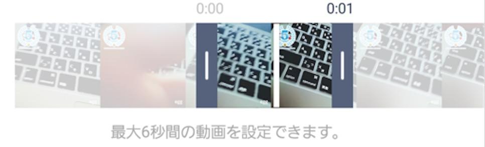 スクリーンショット 2016-09-03 12.00.32