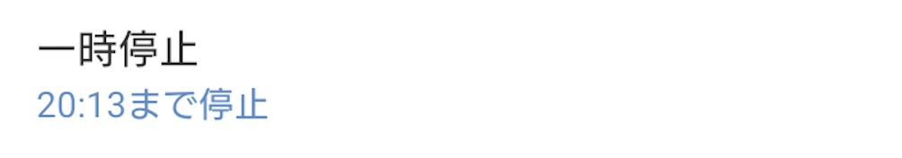 スクリーンショット 2016-03-15 19.14.17