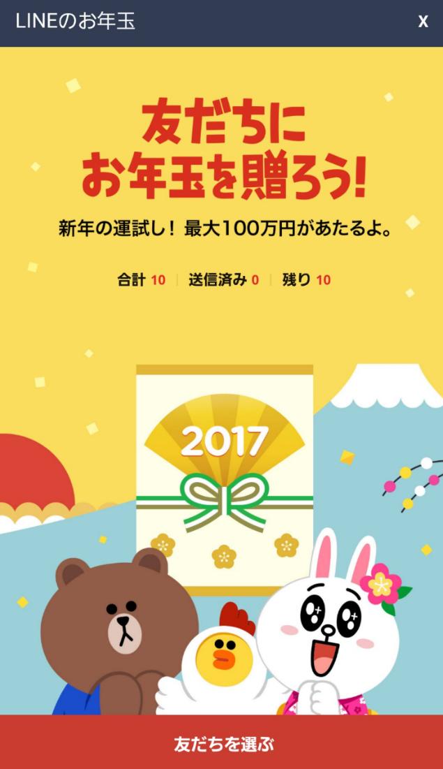 2017-01-01_134426
