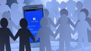 LINEにFacebookの友だちが自動追加されるってホント?「連係」はしない方がいいの?