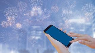 【LINE】花火の出し方・条件&出ない理由について(iPhone&Android)